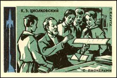 tsiolkovsky7.jpg