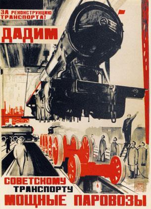 bolchevisme4_2c.jpg