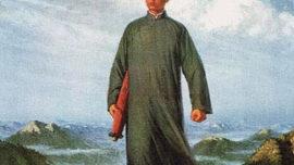 Mao Zedong-100