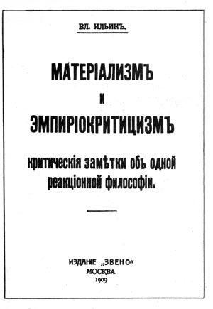 mat_et_emp.jpg