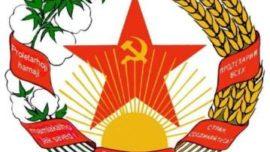 Blason-Tadjikistan