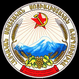 Blason-Arménie