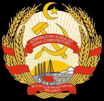 Blason-Azerbaijan