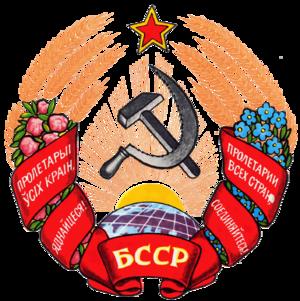 Blason-Bielorussie