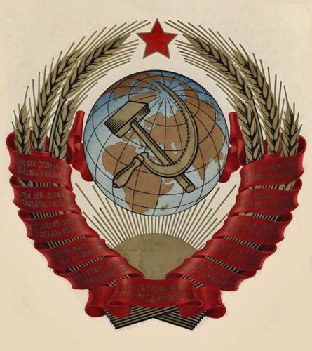blason_urss-1937.png