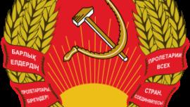 Blason-Kazakhstan