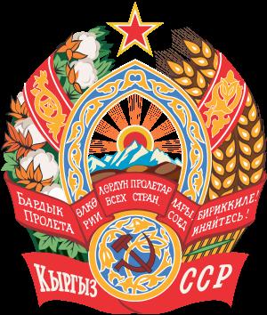 Blason-Kirghizstan