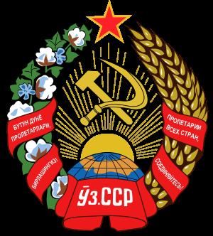 Blason-Ouzbek