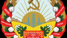 Blason-Turkmenistan