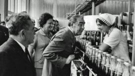 Visite de Brejnev à l'usine Pepsi-Cola en URSS