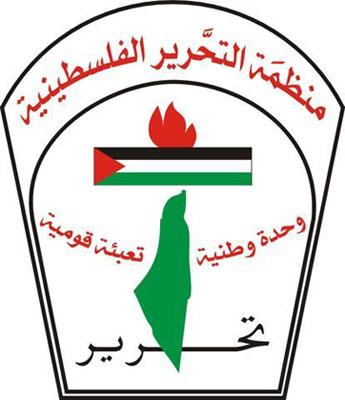 olp-logo.jpg