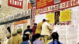 chine_dazibao_1967.png