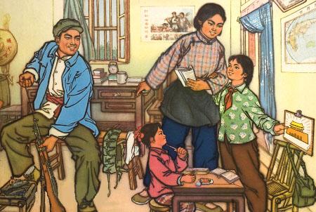 famille-1mai-fr.jpg