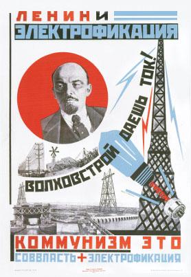 planification_sovietique-electrification-2.jpg