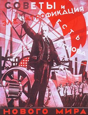 planification_sovietique-electrification-3.jpg