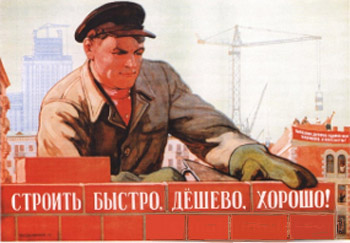 planification_sovietique_-_un_equilibre_general-1.jpg
