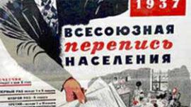 planification_sovietique_-_un_equilibre_general-2.jpg