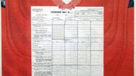 planification_sovietique_-_un_equilibre_general-3.jpg