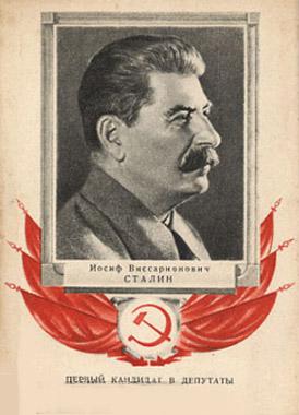 planification_sovietique_-_un_equilibre_general-4.jpg