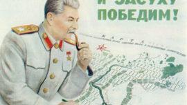 un_accompagnement_de_la_marche_a_la_matiere_vers_le_communisme-1.jpg