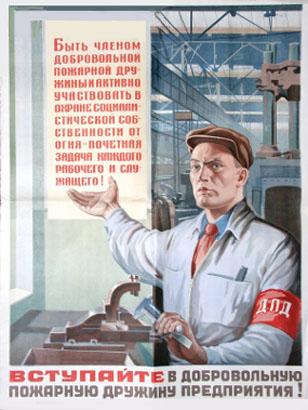 un_accompagnement_de_la_marche_a_la_matiere_vers_le_communisme-2.jpg