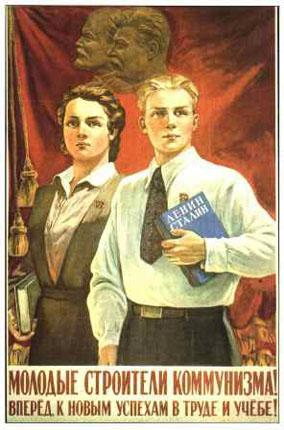 un_accompagnement_de_la_marche_a_la_matiere_vers_le_communisme-3.jpg