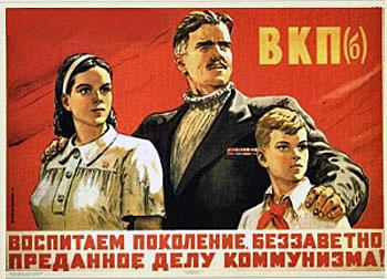 un_accompagnement_de_la_marche_a_la_matiere_vers_le_communisme-4.jpg