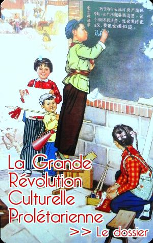 revolution-culturelle.png
