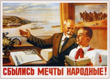 la_liberation_des_forces_productives-7.jpg
