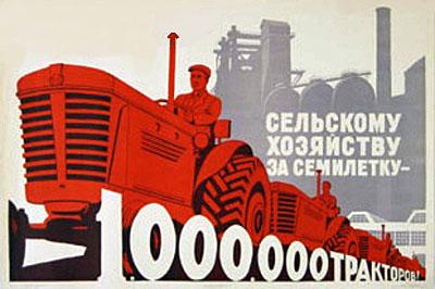 la_liberation_des_forces_productives.jpg