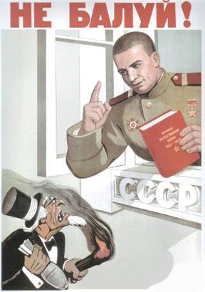 le_m_d_et_le_nucleaire_civil_et_militaire-4.jpg