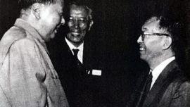 Mao Zedong et Shoichi Sakata