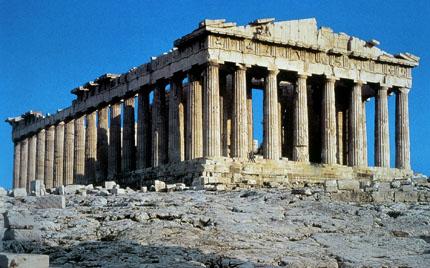 grece-ant.jpg