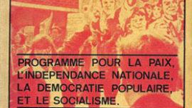 amada-programme_pour_la_paix.jpg