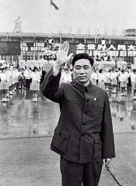 Wang Hong-Weng