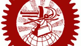 logo_du_profintern_en_1922.png