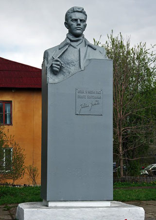 Monument Julius Fučík à Pervouralsk − 40 km de Sverdlovsk (aujourd'hui Iekaterinbourg)