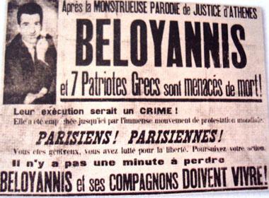 beloyanis-4.jpg