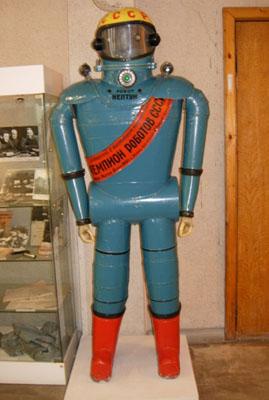 robot_sov-neptune.jpg