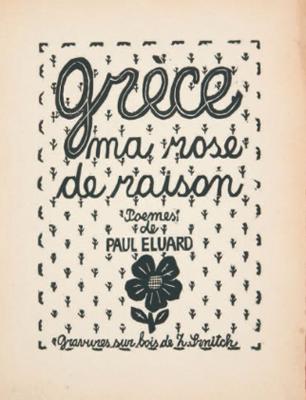 grece_ma_rose_de_raison.png