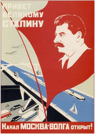 1937_af-staline.jpg