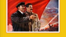 couverture-communisme7-p.jpg