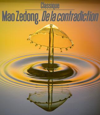 eb6_mao-contradiction-eau.jpg