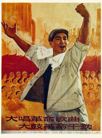 Chantons à gorges déployées les chants révolutionnaires - 1965
