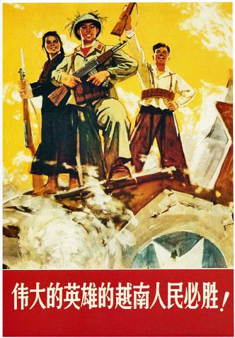 Le grand peuple héroïque du Vietnam sera certainement victorieux - 1965