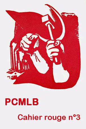 pcmlb-cr3.jpg