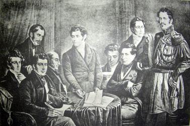gouvernement_provisoire-septembre_1830-fevrier_1831.jpg