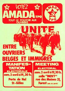 af-unite.jpg