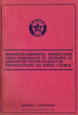 amada-1-brochure.jpg