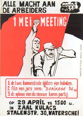 amada-1-mei-meeting.jpg